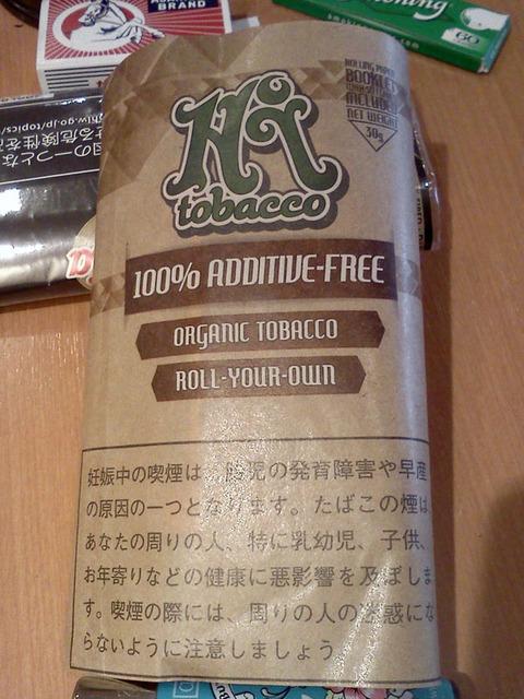 20171120-shag-hitobacco-additive-free-1