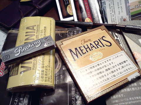 20170331-tobacco-newstuff