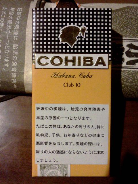 20170623-cohiba-club10-1