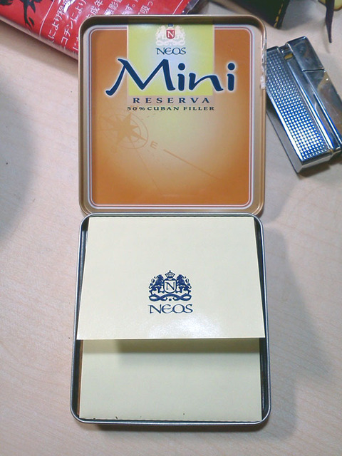 20170219-cigar-neos-mini-reserva-3