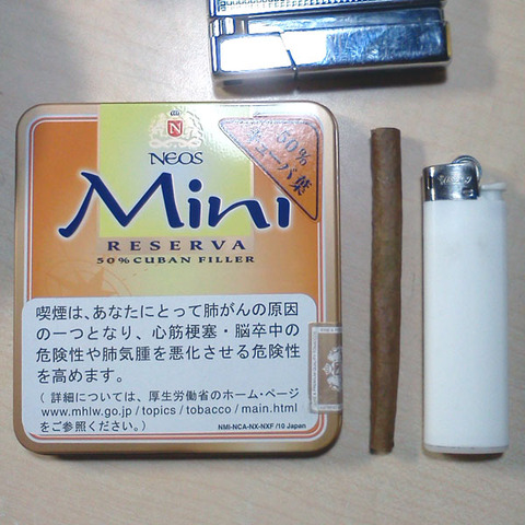 20170219-cigar-neos-mini-reserva-4