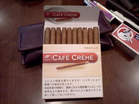 20170816-cigarillo-cafecrem-vanilla-2