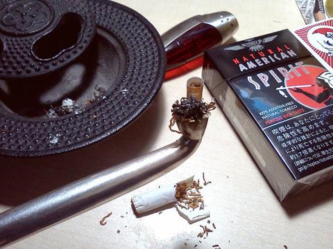 20170529-cigarette-american-spirit-perique-4