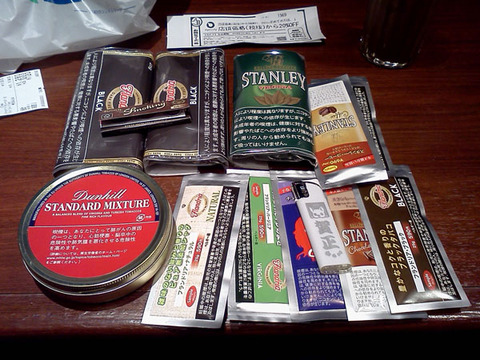 20180106-tobacco-buy