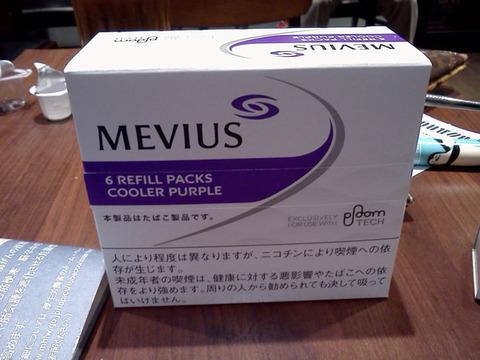 20171009-buy-ploomtech-mevius-prpl