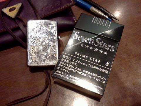 20180503-tobacco-buy