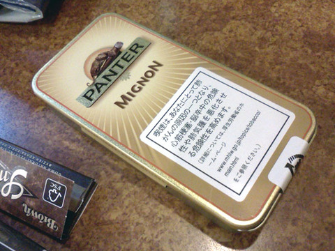20170106-ryo-cigar-panter-mignon-1