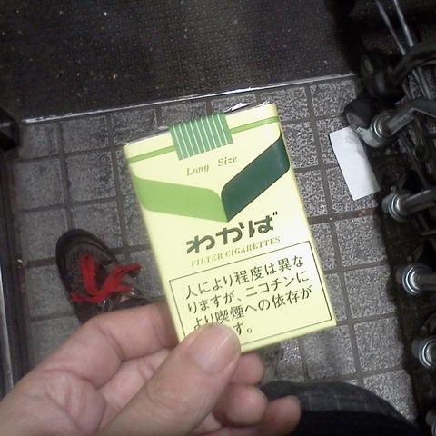 20140720-wakaba-cigarette