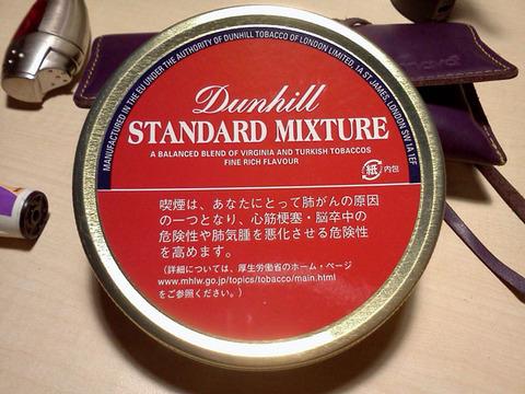 20180107-dunhill-standard-mixture-1