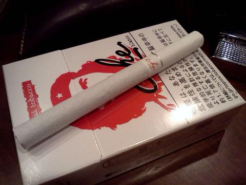 20170906-cigarette-che-white-3