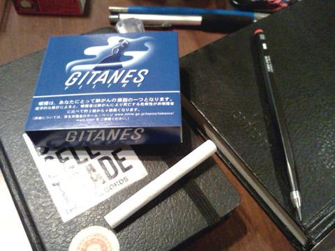 20170114-cigarette-gitanes-5