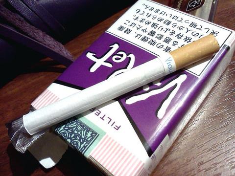 20170121-cigarette-violet-3