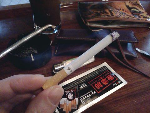 20170303-che-black-cigarette