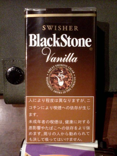 20170608-littlecigar-swisher-blackstone-banilla-0