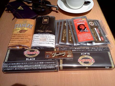 20171225-tobacco-buy