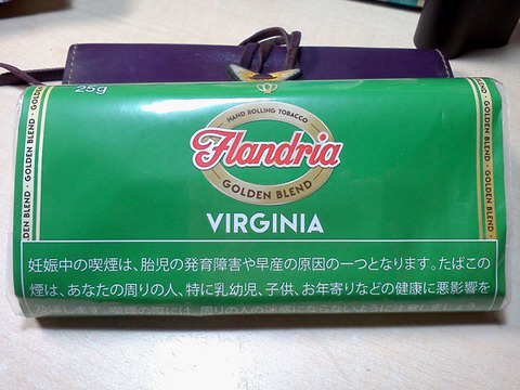 20171117-shag-flandria-virginia-1
