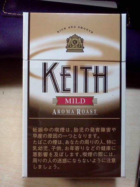 20170704-littlecigar-keith-mild-aroma-roast-1