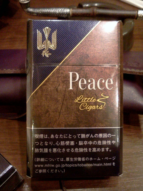 20171211-peace-littlecigar-1
