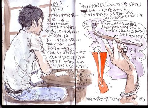20160713-cafe-sketch