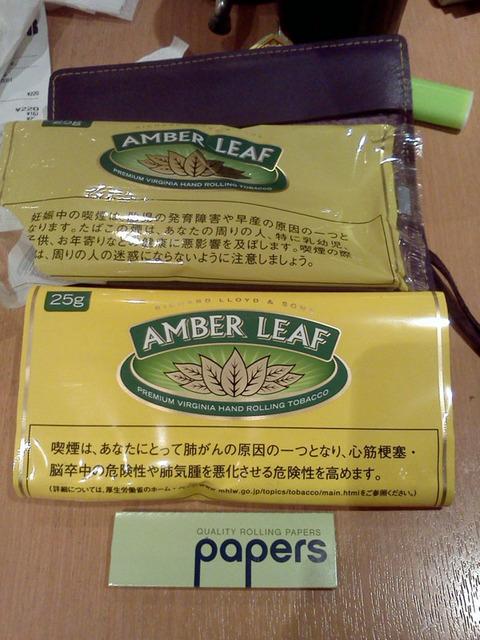 20170506-shag-amberleaf-2