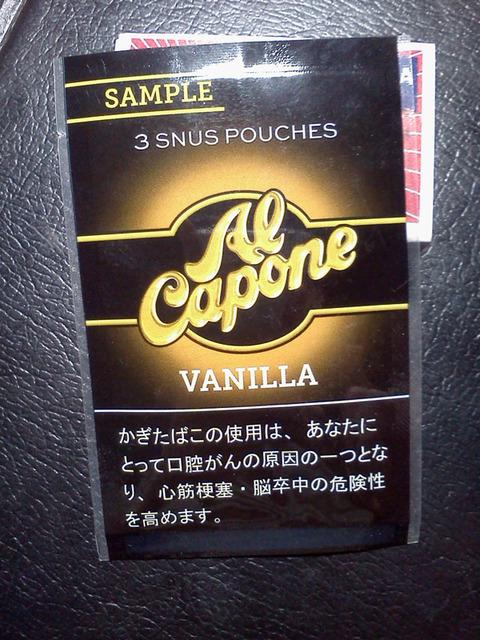 20170922-snus-alcapone-vanilla-1