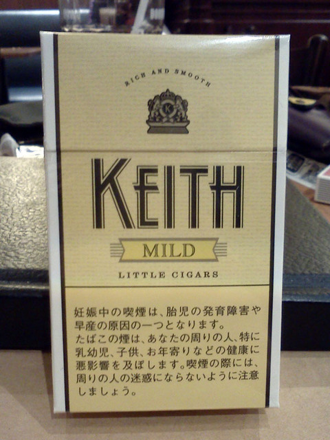 20170615-littlecigar-keith-mild-1