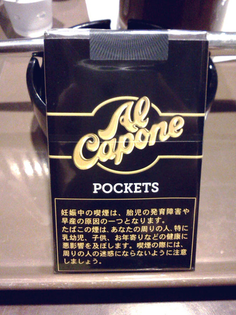 20170325-alcapone-cigarillo-1
