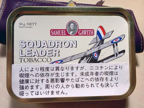 20180130-samuelgawith-squadronleader-1