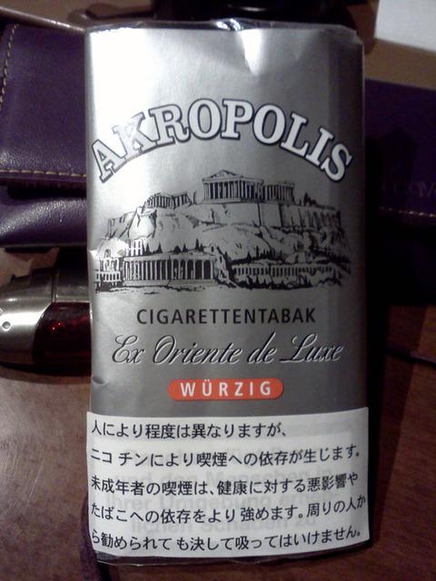 20170531-shag-akropolis-finecut-1