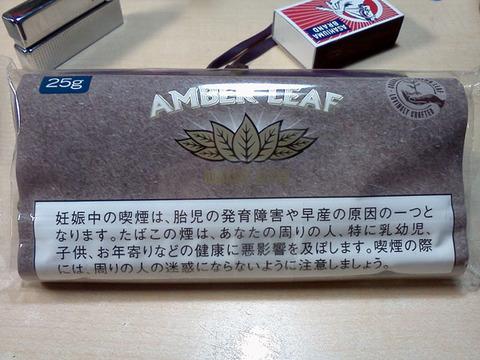 20171114-shag-amberleaf-organic-blend-1