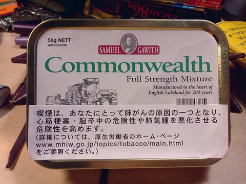 20180513-samuel-gawith-commonwealth-1