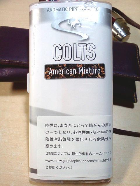 20171126-colts-american-mixture-1