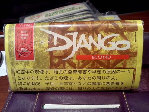 20181004-shag-django-blond-1