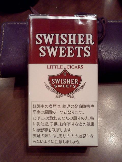20170530-littlecigar-swisher-sweets-1