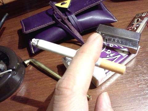 20170121-cigarette-violet-5