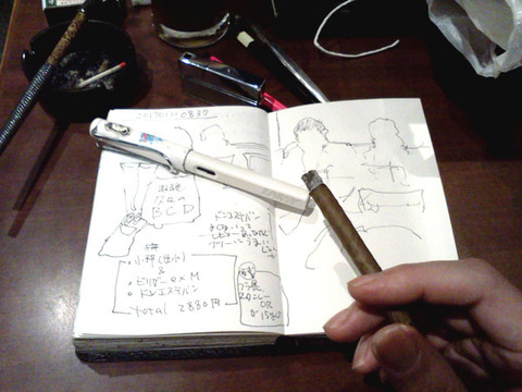 20170111-cigar-cigarillo-don-esteban-4
