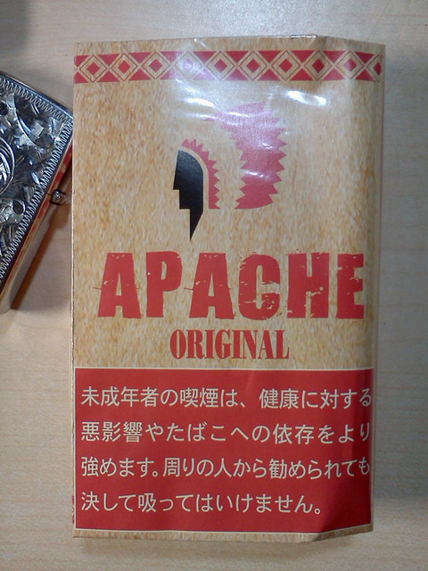 20170908-shag-apache-original-1