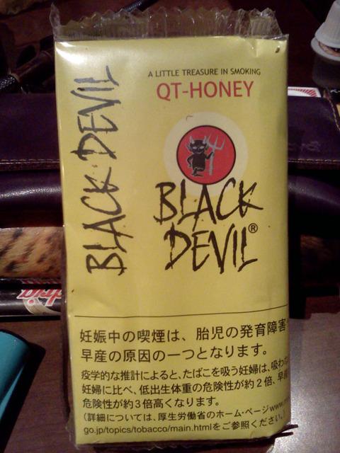20171105-shag-blackdevil-qt-honey-1