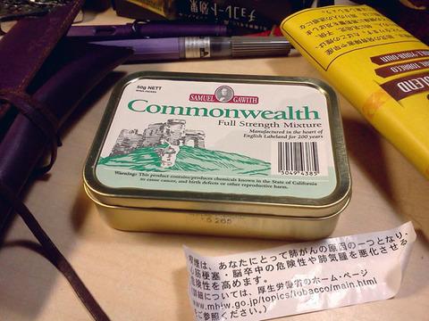 20180513-samuel-gawith-commonwealth-2