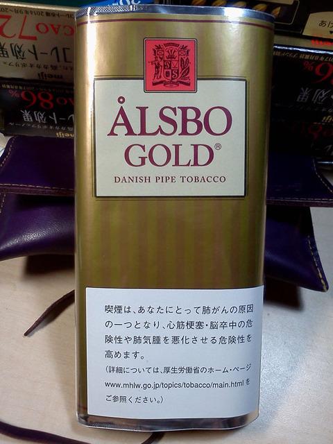20180521-alsbo-gold-1