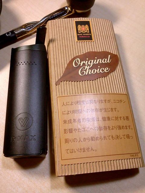 20180420-macbaren-originalchoice-vaporizer