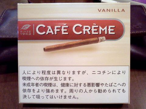 20170816-cigarillo-cafecrem-vanilla-1
