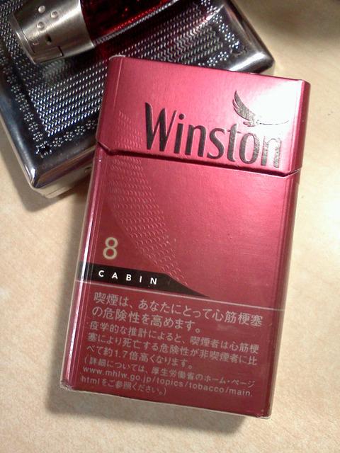 20190621-winston8-1