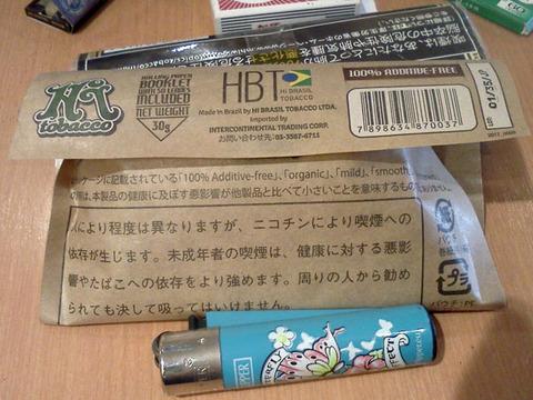 20171120-shag-hitobacco-additive-free-2