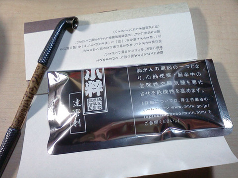 20170105-ryo-shag-koiki-daruma-2