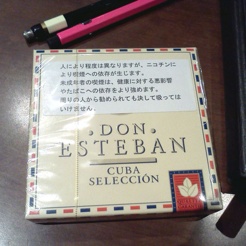20170111-cigar-cigarillo-don-esteban-1