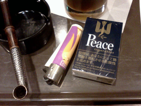20180803-peace-cigarette