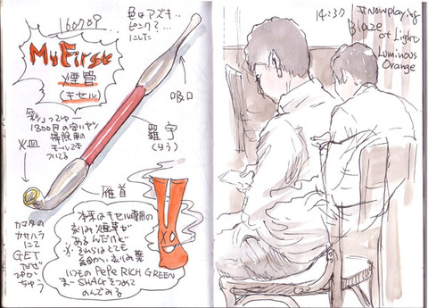 20160709-kiseru-cafe-sketch