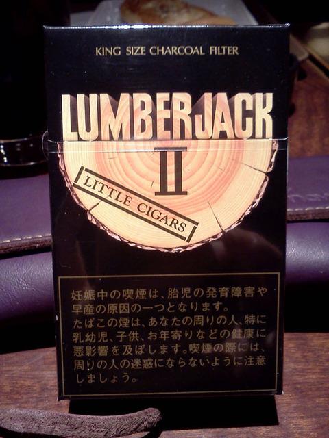 20171110-lumberjack2-1