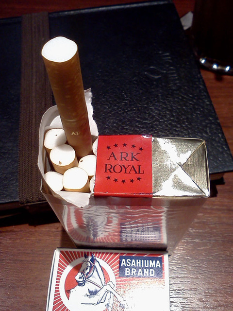 20170513-cigarette-arkroyal-3